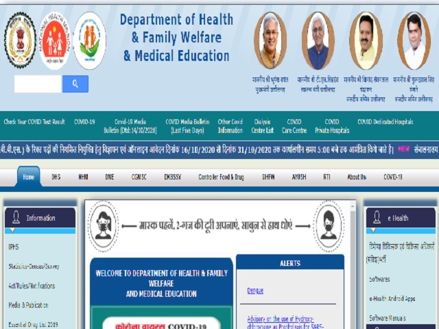 CG Health Medical Officer Recruitment 2020