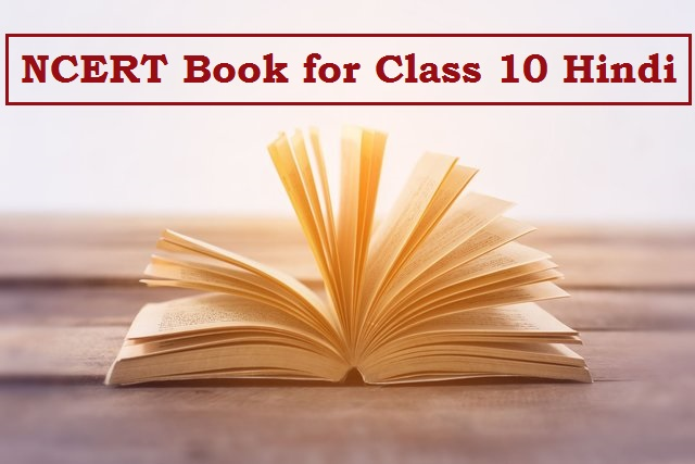 NCERT Books for Class 10 Hindi