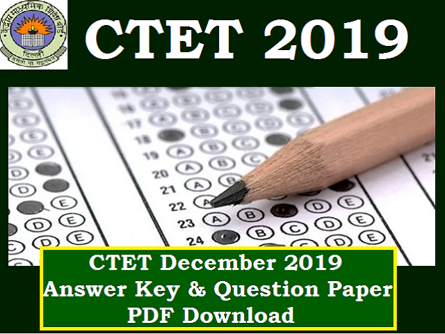 Ctet 2019 december answer key
