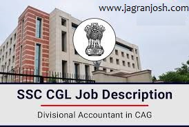 ssc divisional accountant