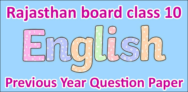 Rajasthan Board class 10 last five years english question papers