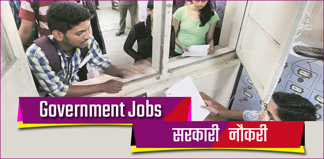 Oriental Insurance Company Limited Recruitment 2018