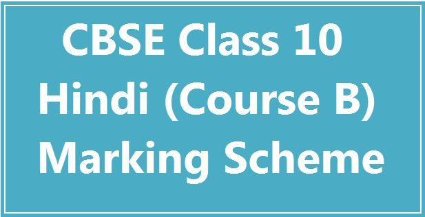 Class 10 Hindi B Marking Scheme 2017 Delhi Region