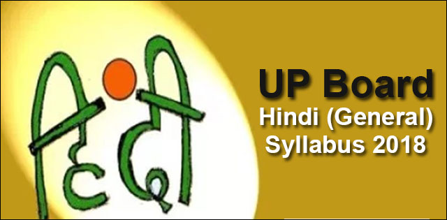 UP Board Class 10th Hindi general Syllabus