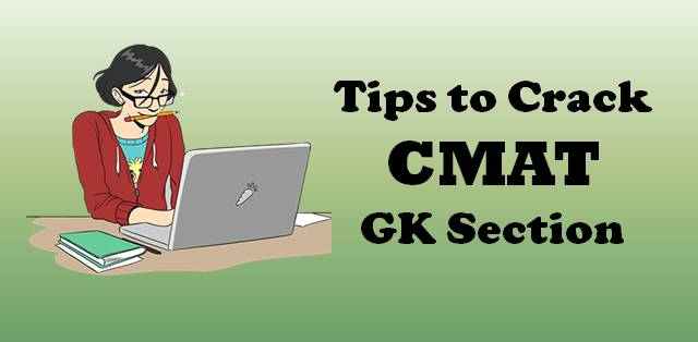 CMAT 2018 General Awareness Section