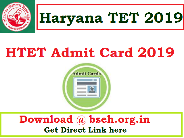 Htet.nic.in 2019 admit card