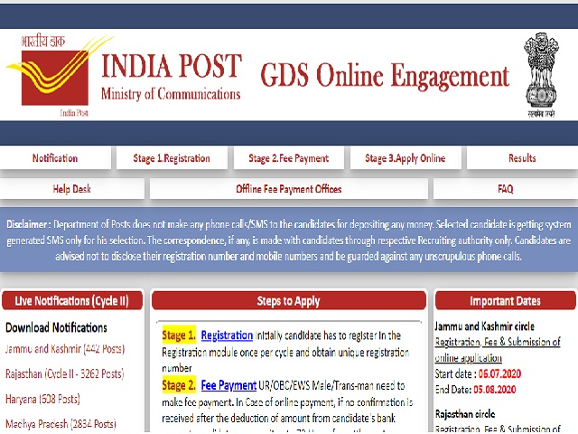 India Post Recruitment 2020