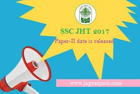 ssc jht exam dates