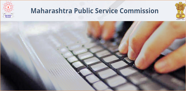 Maharashtra PSC Recruitment 2018