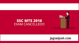 SSC MTS news