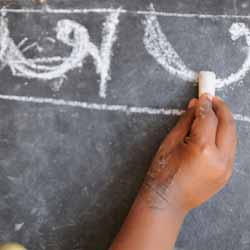 NCERT and Education of Disabled