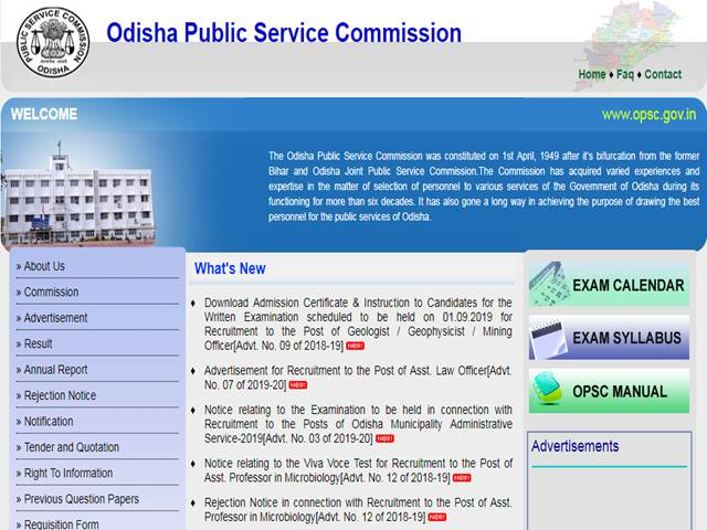 OPSC Exam: Eligibility, Exam Pattern and Syllabus