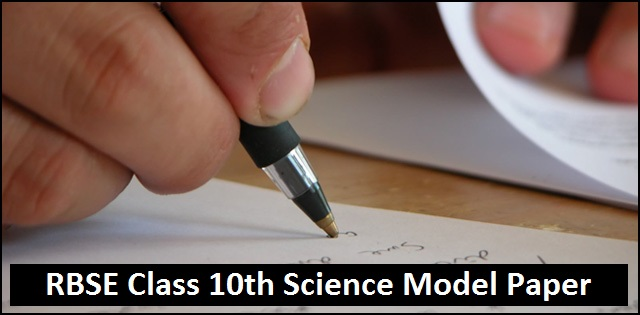 Rajasthan Board Class 10 Science Model Paper