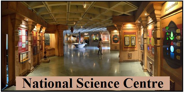 National Science Centre, Delhi