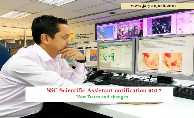ssc scientific assistant notification