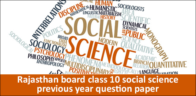 social science question papers