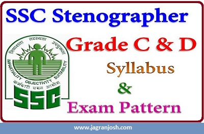 ssc stenorapher exam pattern