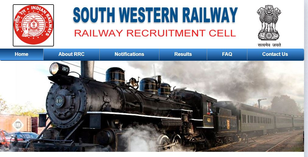 South Western Railway Recruitment 2020 for Group C Posts RRC Sports Quota,  Apply for RRC Jobs