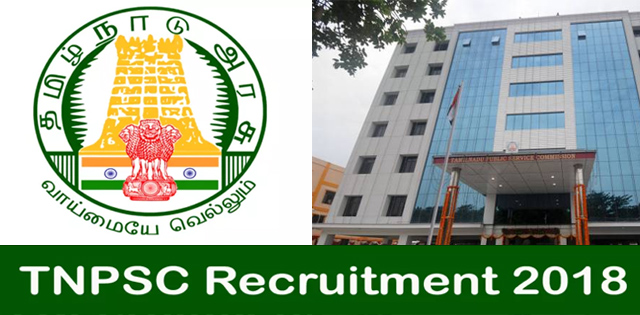 TNPSC Combined Civil Services Examination–II