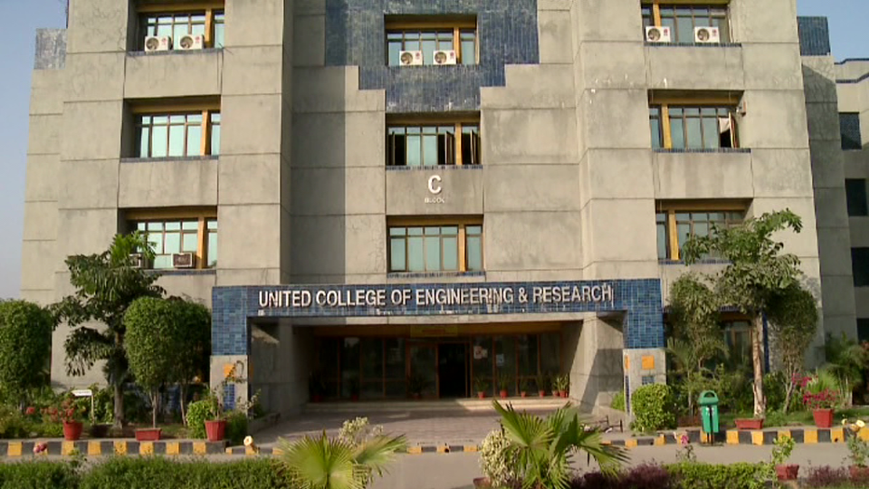 United College of Engineering & Research, Allahabad – UPTU Profile