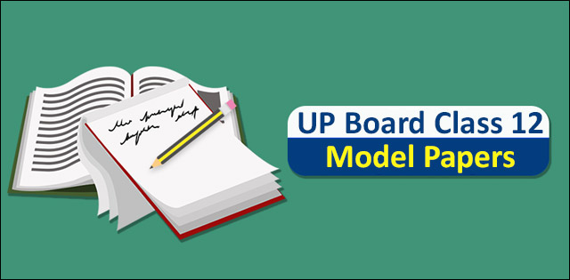 class 12 model papers for all subjects