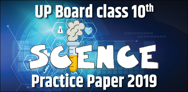 UP Board Class 10 Science Practice Paper