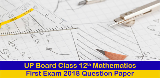 Mathematics first question paper 2018