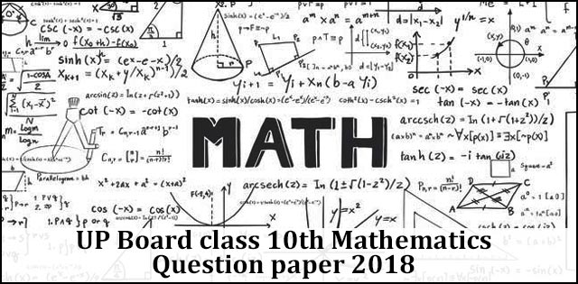UP Board class 10th Mathematics Question Paper
