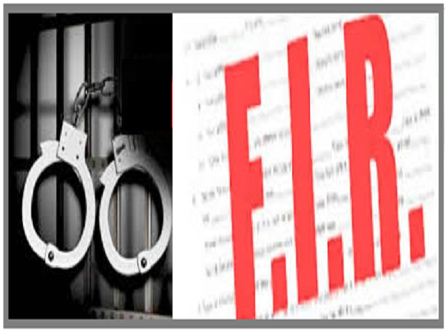 What are the laws to deal with false FIR?