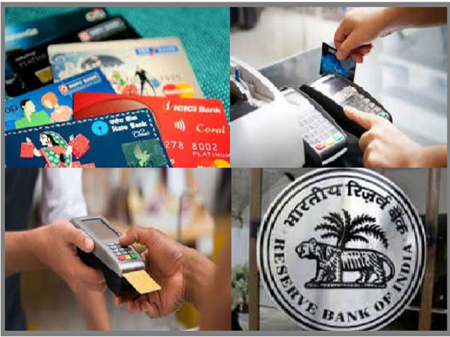 RBI's New Debit Card Credit Card Rules in India