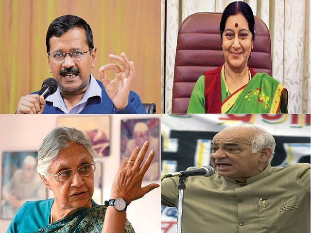 Former Chief Ministers of Delhi