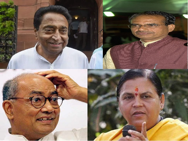List of Chief Ministers of Madhya Pradesh