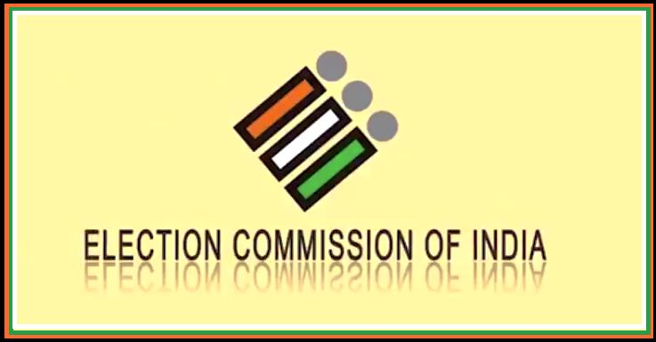 Image result for ECI