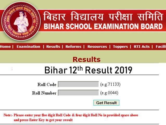 Bseb 12th result  science news in hindi